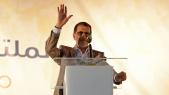 Saâd Eddine El Othmani pupitre
