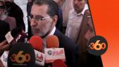 Cover Vidéo - العثماني: النمودج التنموي أصبح متجاوزا