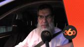 Cover Video -Le360.ma • عاجل بالفيديو..رسميا الفيزازي بولاية امن طنجة بعد رفع دعوى ضد حنان وشقيقها