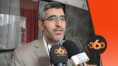 cover vidéo:Le360.ma •بالفيديو. المعارضة غاضبة عمدة الدارالبيضاء..والسبب الميزانية