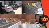 Cover Video -Le360.ma • حجز قياسي ل2,5 طن من الكوكاين بقيمة 25 مليار درهم
