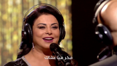 coke studio latifa raafat