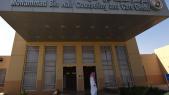 Le Centre de conseil et d'orientation Mohammed ben Nayef.