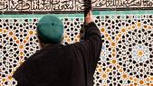Imam Formation