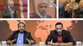 Cover Video -Le360.ma •Journan 36 -EP4 | اللقب للرجاء والزيادة في الرشوة لنا وشوهة الميكرو للعثماني