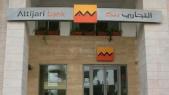 Attijari bank Mauritanie