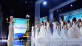 Cérémonie des Miss America