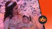 cover Video - Le360.ma • حفل عقيقة ابنة دنيا بطمة