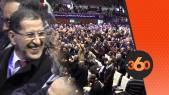 Cover Video -Le360.ma • العثماني المرشح الأوفر للأمانة العامة لحزب العدالة و التنمية