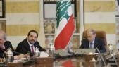 Hariri-Aoun