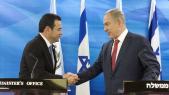 Morales-Netanyahu