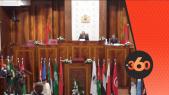 cover - Video -Le360.ma •البرلمانات العربية تؤكد القدس كعاصمة لفلسطين