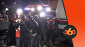 "Cover Vidéo - مخدرات و""سيوف""..هكذا مرت احتفالات رأس السنة الجديدة بالدارالبيضاء"