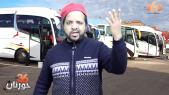 cover Video - Le360.ma •Journan 36 -EP14 فضيحة أصغر رئيسة جماعة و ضجة شعار المغرب 2026 وغلاء تذاكر الكيران