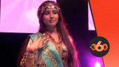 cover Video - Le360.ma • طالبة جامعية .. ملكةً لجمال الأمازيغ 2968
