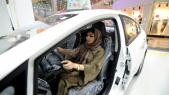Salon automobile saoudiennes