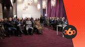 Cover Vidéo - بنك BMCE يلتقي مقاولات الناظور في ندوة جهوية