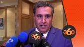 cover Video - Le360.ma • Akhannouch : L'accored de pêche reste en vigeur