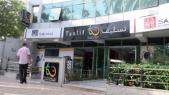 Taslif Banques Crédit