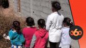 Cover Vidéo - بيدوفيلي تارودانت يغتصب 8 طفلات بالتسلسل