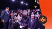 "cover Video - Le360.ma •اخنوش: ""حقوق المرأة المغرب في صميم انشغالاتنا"""