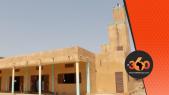 Vidéo. Mali: 300 imams déjà formés au Maroc, un an de prêche