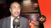 cover Video - Le360.ma •الصحراء المغربية :على الجزائر ان تنخرط في حل المشكل الذي خلقته