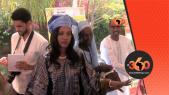8 mars mauritanie