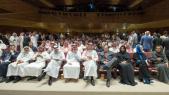 Arabie saoudite cinéma