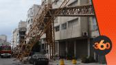 cover vidéo:Le360.ma • بالفيديو سقوط رافعة بناء بمنطقة المعاريف
