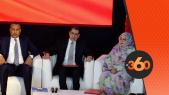 cover: ابتزازات البوليساريو تقوي الإجماع المغربي للدفاع عن وحدته الترابية