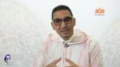Cover Vidéo - مع أبو حفص. صوم الأطفال في رمضان