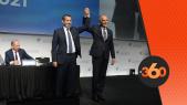 cover vidéo: Le360.ma •Le360.ma •Salaheddine Mezouar élu patron des patrons