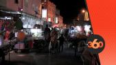 cover Video - Le360.ma • هكذا هي أجواء رمضان ببوابة الصحراء كلميم