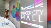 tanger city mall