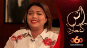 Cover Vidéo - أش كتعاود شيماء عبد العزيز