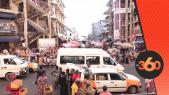 Cover Vidéo - ساكنة اكرا تتمنى زيارة مقبلة  للملك محمد السادس لغانا