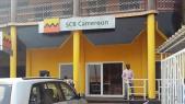Maroc-Cameroun: les entreprises, fer de lance d'un partenariat prometteur