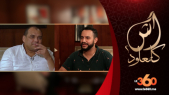 cover:   آش كاتعود عصام سرحان