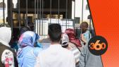 cover vidéo:Le360.ma •Le360.ma •شاهد أجواء إعلان نتائج البكالوريا في الدار البيضاء