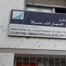 Centre immatriculateur de Salé-1