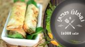 cover Video -Le360.ma • Healthy Ramadan : Briouates au poulet
