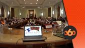 cover Video - Le360.ma • Voici le bilan du 3ème forum parlementaire Maroc/France