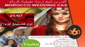 cover vidéo: Le360.ma •أول كاستينغ بالمغرب لاختيار المرشحات الراغبات في الزواج