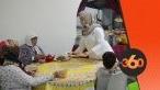 Maison pour personnes âgées Ain Sebaa
