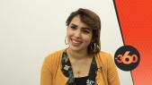 cover:  وهيبة: أغنيتي الجاية خليجية والأغاني الحالية تجارية