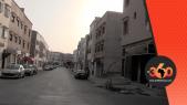 """Cover Vidéo -  """"فلسطنة"""" حي بأكمله بأكادير تثير حفيظة الساكنة"""