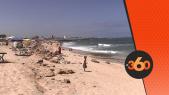 Cover Vidéo - كورنيش عين السبع.. شواطئ مع وقف التنفيذ