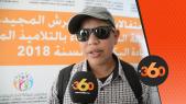 cover vidéo:Le360.ma •هكذا احتفلت الدار البيضاء بالمتفوقين في امتحانات البكالوريا 2018