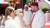 Mohammed VI-Aicha El Khattabi